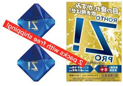 【2Pack Set】Rohto Z! PRO d Eye Drops Cool Level8 12ml Mad