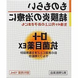 ROHTO Antibiotic Eye Drops EX 10ml /Sty Conjunctivitis from