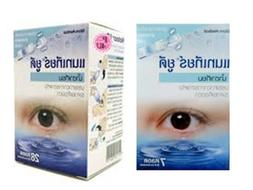 artificial tears lubricant eye drops dryness care