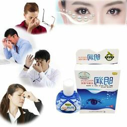 Cool Eye Drops Cleaning Discomfort Fatigue Redness Allergy I