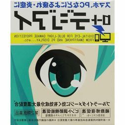 Rohto Eye Drops Degi Eye Blue Light Tired Eyes Hatsune Miku
