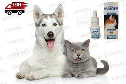IRIS EYE DROPS FOR CAT AND DOG PET TREATMENT 10ml / 0,34oz