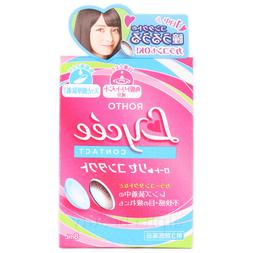 Rohto Japan Lycee Eyedrops  for Contact Lens by 橋本環奈