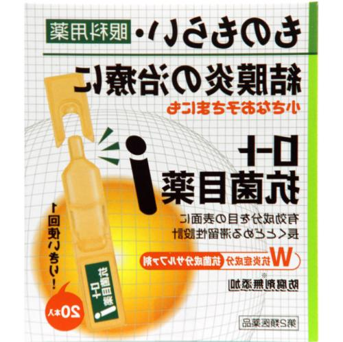 ROHTO Antibiotic Eye Drops i 0.5mlx20 /Sty Conjunctivitis