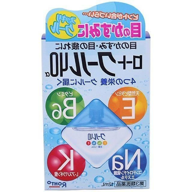 Rohto Cool Alpha Cooling Japanese Drops 12ml