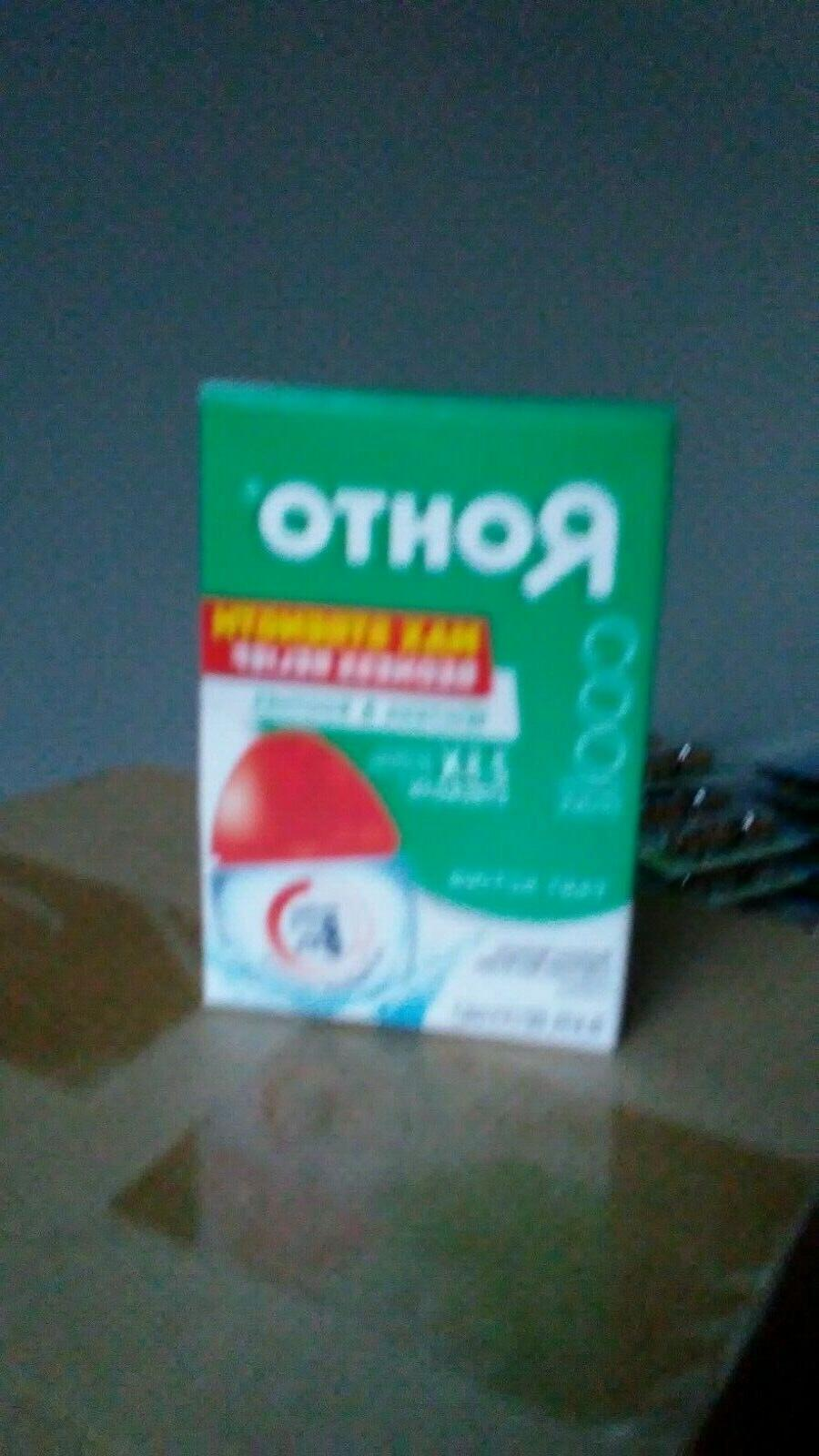Rohto Max Redness Relief Eye Drops Whitens Soothes Fast Acting