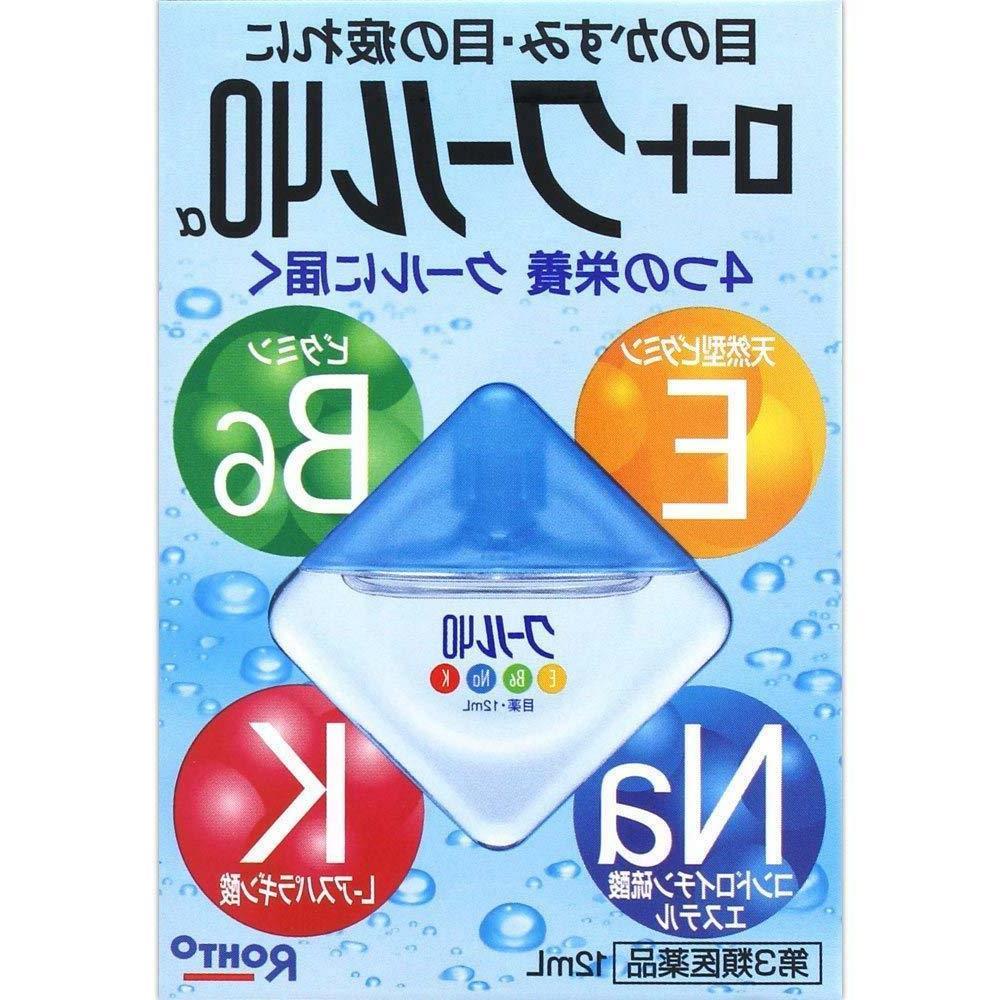 cool 40 alpha japanese eye
