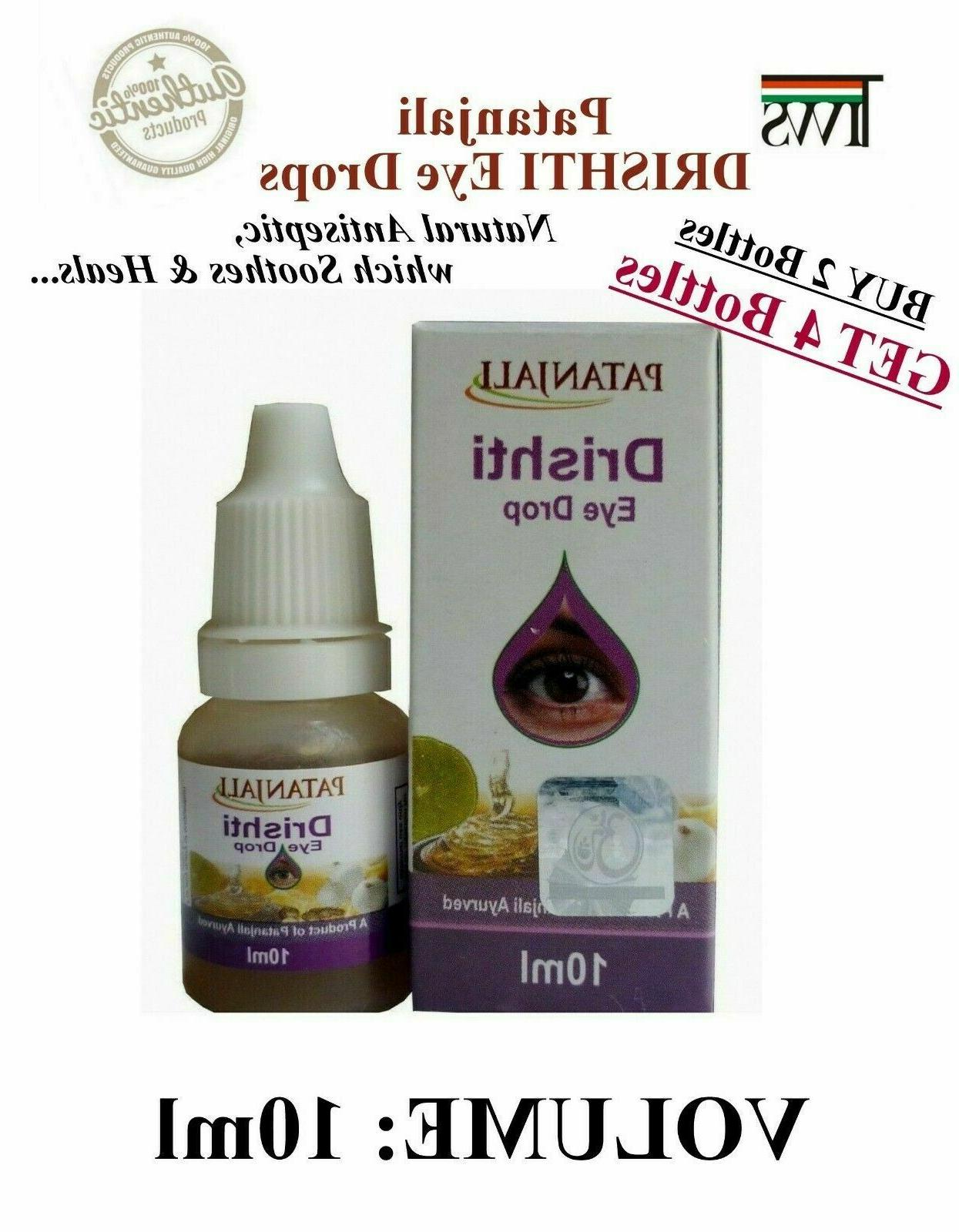 drishti eye drops herbal natural ayurvedic 10ml