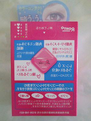 EYE DROPS LYCEE CONTACT 8ml ALL COTACT JAPAN