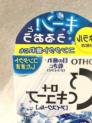 F/S ROHTO Cooling Drops Ice