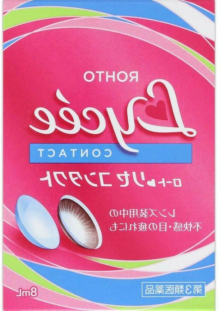 lycee eyedrops eye drops for contact lens