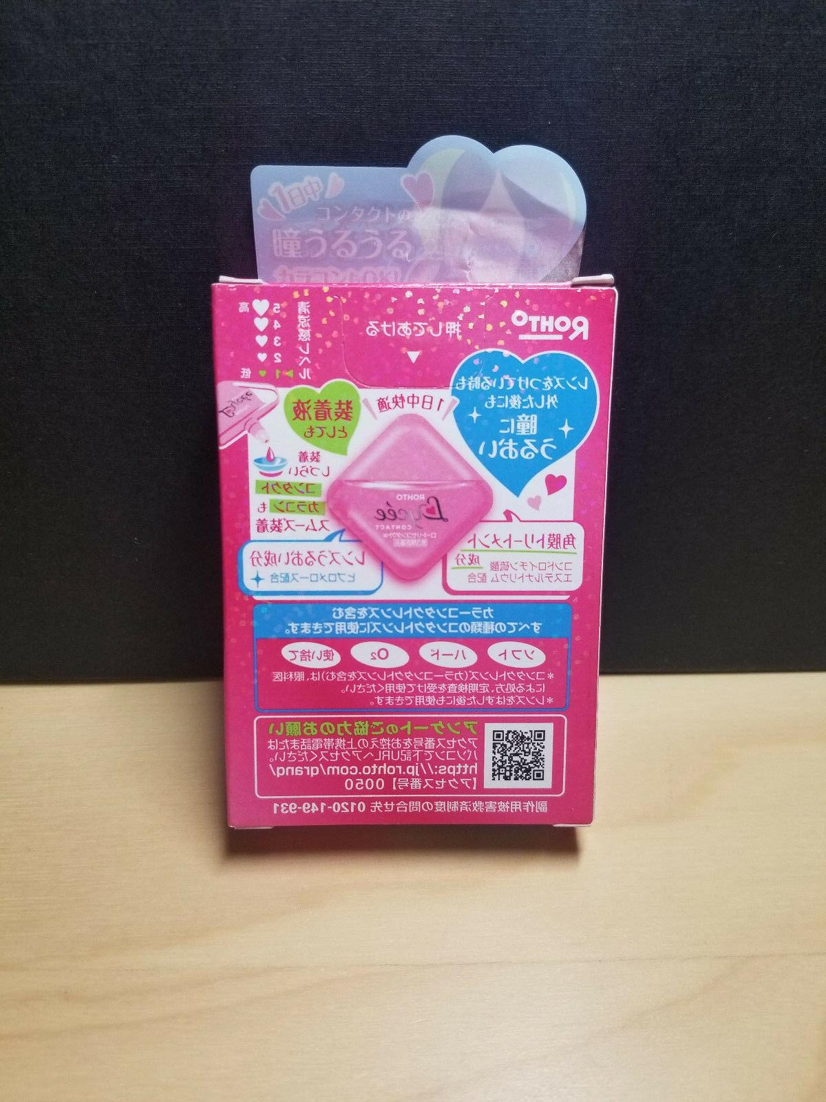ROHTO Lycee Eye from Japan 8ml Seller Shipping