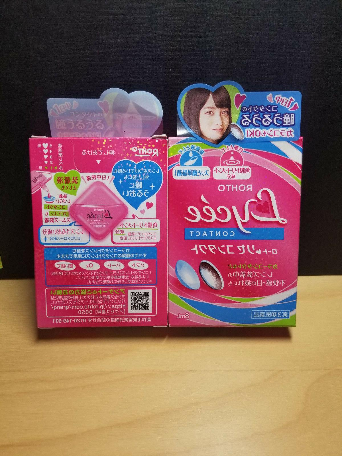 lycee rewetting contact eye drops from japan