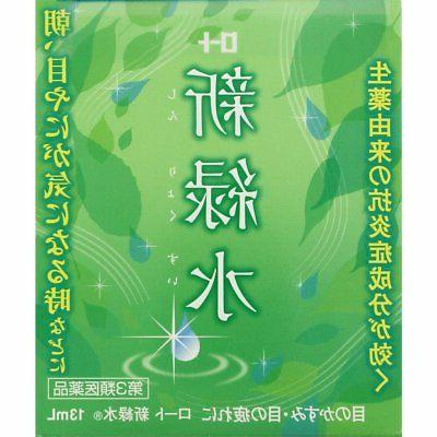 Rohtol fresh green water 13mL eye drops Japan F/S