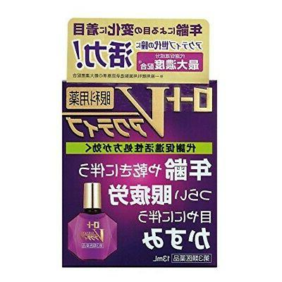 Rohto V eye drops Active  Eye fatigue 13ml from Japan