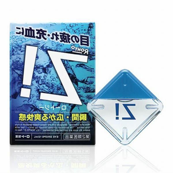Rohto Ultra-refreshing Feeling Medicated from Japan