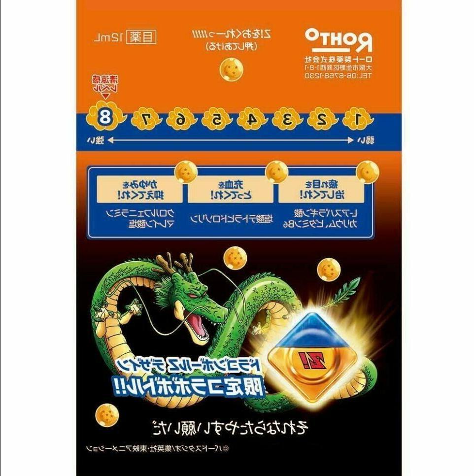 Rohto ! 12ml Dragon Japan cooling