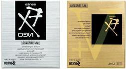NEW SANTE FX NEO Cool Eye Drops or Vplus v+ Eyedrops 12ml fr