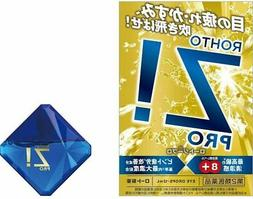 Rohto Z! pro d 12mL eye drops from Japan