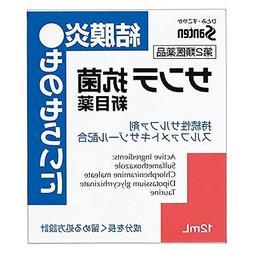 SANTEN Sante KOUKIN-SHIN-MEGUSURI Anti-bacterial Eye-drops 1