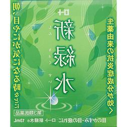 Rohto SHINRYOKUSUI Eye Drops 13ml