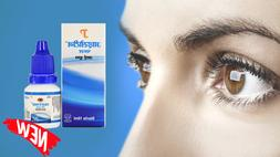 BEST Cataract Eye Drops, Glaucoma, Non-Carnosine , Can Catar
