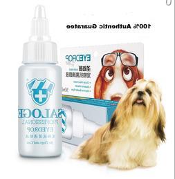 UK SALOGE Dog Cat Eye Drops Bactericidal Anti-Inflammatory A