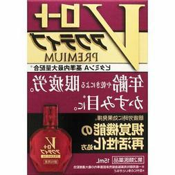 Rohto V Active Premium Maximum Content of Vitamin A Medicate