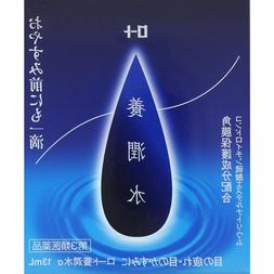 Rohto YOUJYUNSUI Eye Drops Overnight Eye Care for Your Eyes