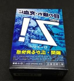 ROHTO Z! 12ml EYE DROPS Imported From Japan *USA SELLER* Qui