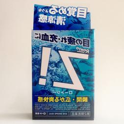 Rohto Z! 12ml Japanese Medicated Eye Drops Super Cooling Typ