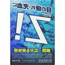 Rohto Z! b Eye Drops Cool Level8 2Pack Set 12ml Made in Japa