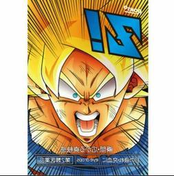 Rohto Z ! 12ml Dragon Ball Z Limited Japan eye drops high co