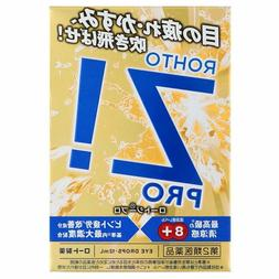 Rohto Z! PRO c Eye Drops Cool Level8+ 2Pack Set 12ml Made in