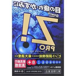 ROHTO Z! Pro Eye Drops X 1 Cool Refreshing Eye Wash Japan St