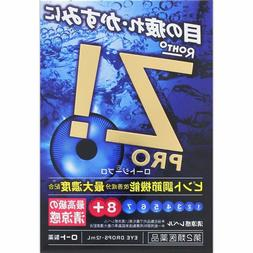 Rohto Z! PRO Premium Japanese Eye Drops Maximum Cooling Refr