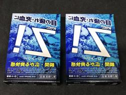 ROHTO Z!  12ml EYE DROPS Imported From Japan *USA SELLER* Qu