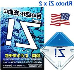 Rohto Zi! Cooling Eye Drops 12ml x 2 Pack Made In Japan US S